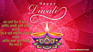 Deepawali images hd