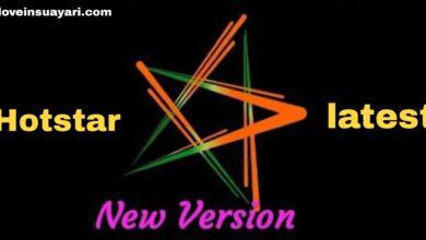 New Hotstar download kaise kare