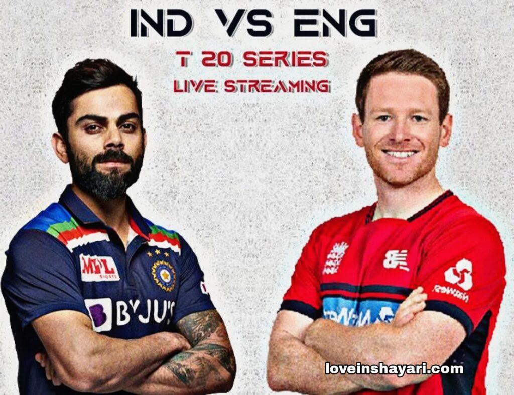 Ind vs eng match live kaise dekhe