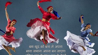 International dance day images