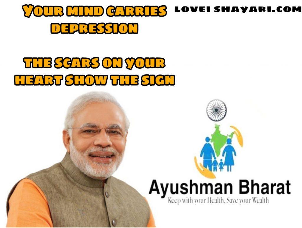 Ayushman bharat status in english
