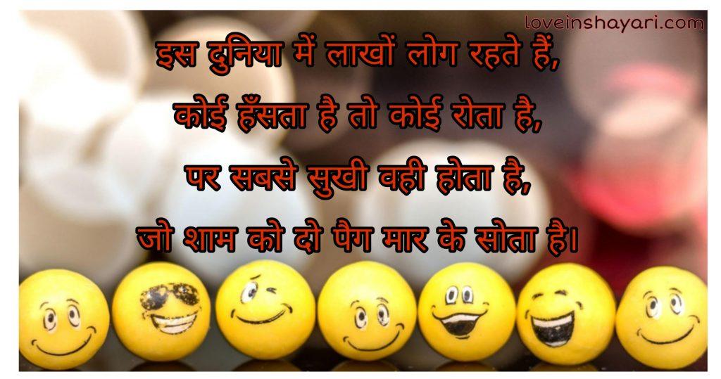 World laughter day whatsapp status