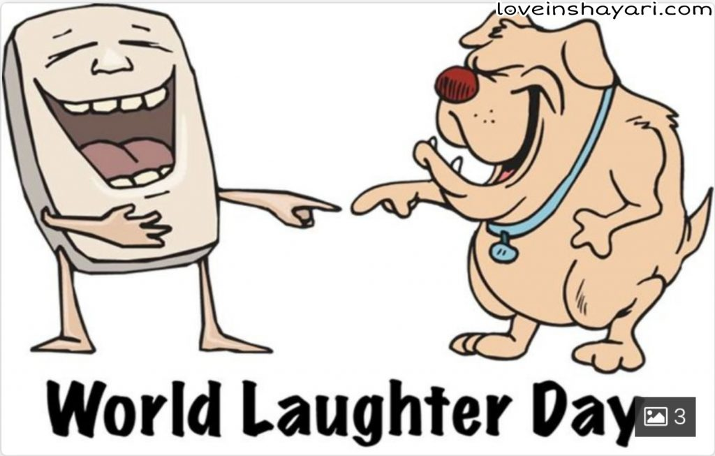 World laughter day status in english