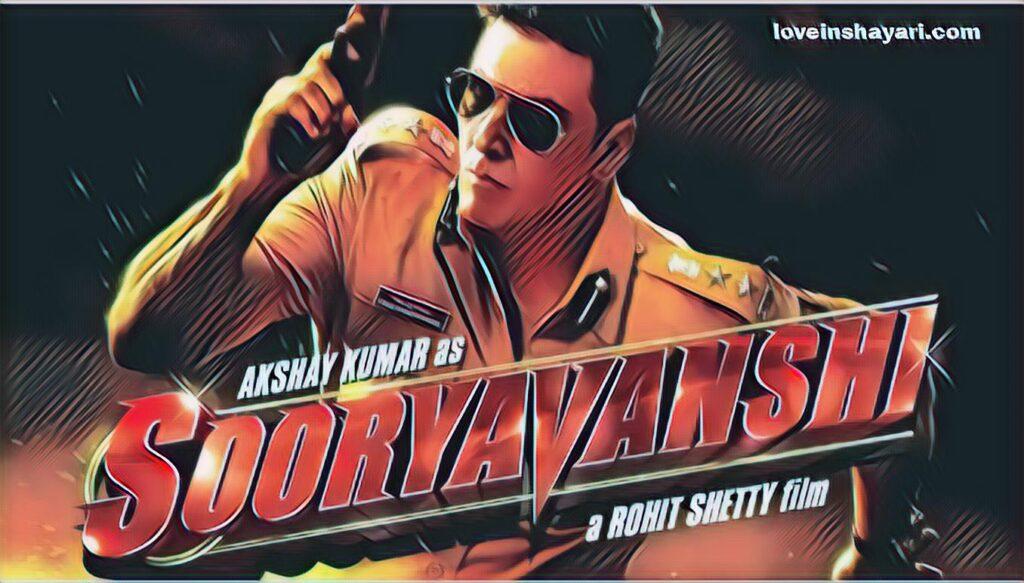 Sooryavanshi movie download